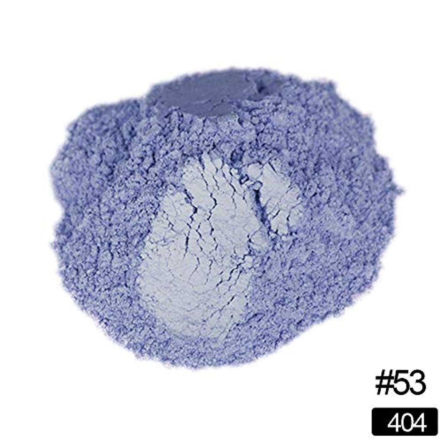 過度のイディオム原子炉BETTER YOU (ベター ュー) 夏のアイシャドウ、口紅、フリッカー、カラフル、崩れない、ぼかしやすい、69色 目、唇、フリッカー、ハイライト (AAH 534)