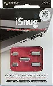 iSnug MacBook専用 (MacBook Pro Retina 13インチ & 15インチ 専用)アルミ製ダストカバー EAC-01ASV