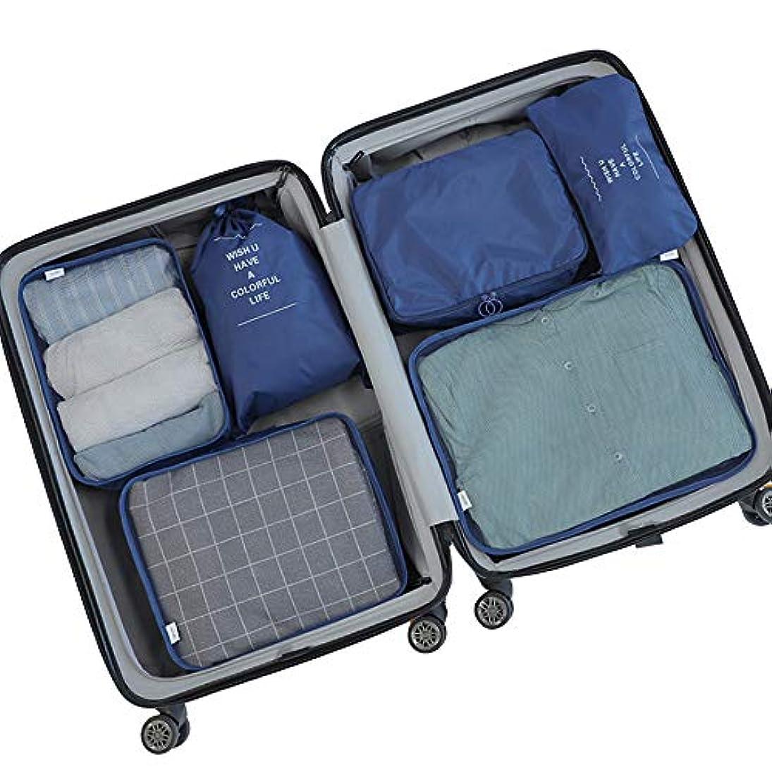 タック物理的な中断トラベルポーチ 6点セット 収納ポーチ 旅行用 衣類 バッグ ケース 化粧ポーチ メンズ 大容量 防水