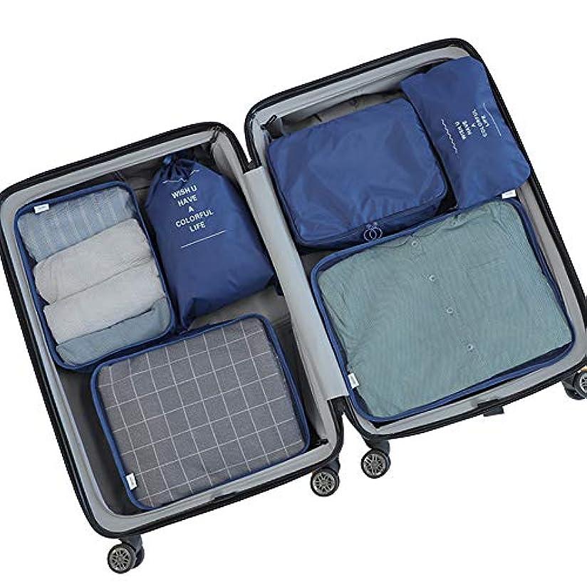 仕事統治するメドレートラベルポーチ 6点セット 収納ポーチ 旅行用 衣類 バッグ ケース 化粧ポーチ メンズ 大容量 防水