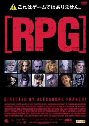 RPG アールピージー