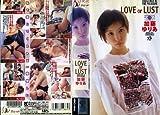 加藤ゆりあ LOVE or LUST [VHS]