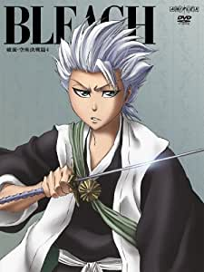BLEACH 破面・空座決戦篇 4(通常版) [DVD]