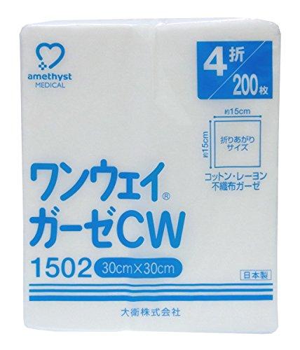ワンウェイガーゼCW 1502 30×30cm 4折 200枚入 【一般医療機器】