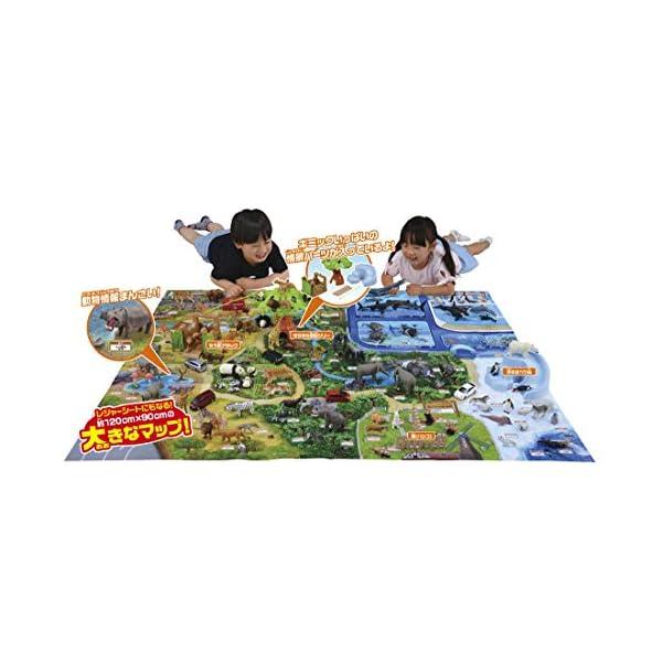 アニア おおきなアニア動物園&水族館の商品画像