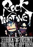 GRANRODEO LIVE TOUR 2008-2009 ROCK INSTINCT [DVD]