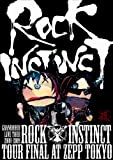 GRANRODEO LIVE TOUR 2008-2009 ROCK INSTINCT [DVD]