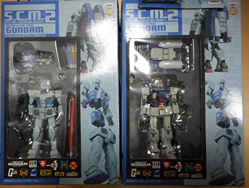 ガンダム S.C.M スペシャルクリエイティブモデル2 全2種セット
