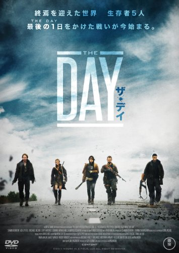 ザ・デイ [DVD]