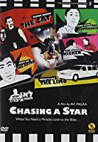 Chasing a Star [DVD] [Import]