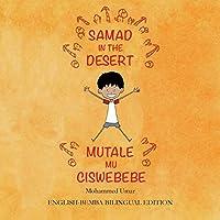 Samad in the Desert: Bilingual English-Bemba Edition