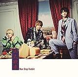 【Amazon.co.jp限定】三大欲求(初回限定盤)(メガジャケ付)