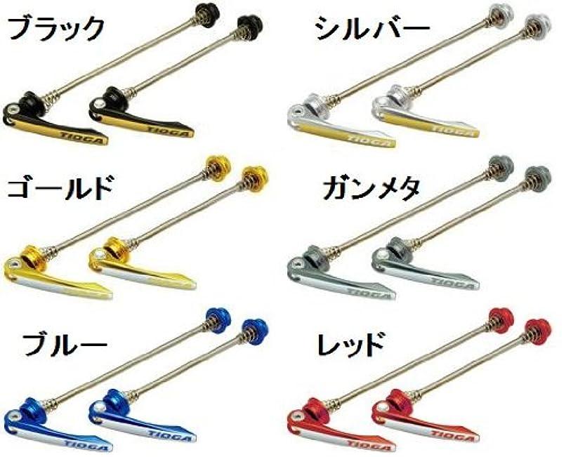 練習生きている顎TIOGA CNC Quick Release Set (2 Piece Set) Rear Endsize:130mm (クイックレリーズ) タイオガ CNCクイックレリーズセット (2点セット) CNC クイック レリーズ セット 100/130mm?シルバー(HUA02001)