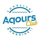 【早期購入特典あり】 「ラブライブ! サンシャイン!!」Aqours CLUB SET (ジャケットイラスト使用ポストカード付)