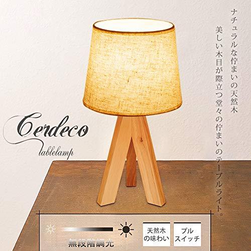 (セーディコ)Cerdeco 天然木だから味わえる温もりと質感 スタンドライト 3本脚デザイン 北欧ナチュラルウッド テーブルランプ インテリア 無段階調光 TBL05