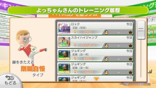『Wii Fit U バランスWiiボード (シロ) + フィットメーター (ミドリ) セット - Wii U』の6枚目の画像