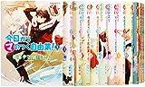 今日から(マ)のつく自由業! コミック 1-17巻セット (あすかコミックスDX)