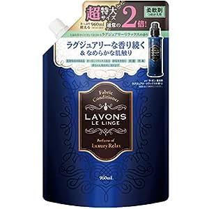 ラボン ( Lavons )  柔軟剤詰替え ラグジュアリーリラックスの香り大容量 12個