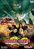 KAMEN RIDER DRAGON KNIGHT VOL.3 [DVD]