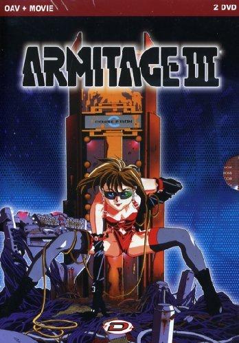 Armitage Box (Complete OAV+Dual Matrix) (2 Dvd) [Italian Edition]