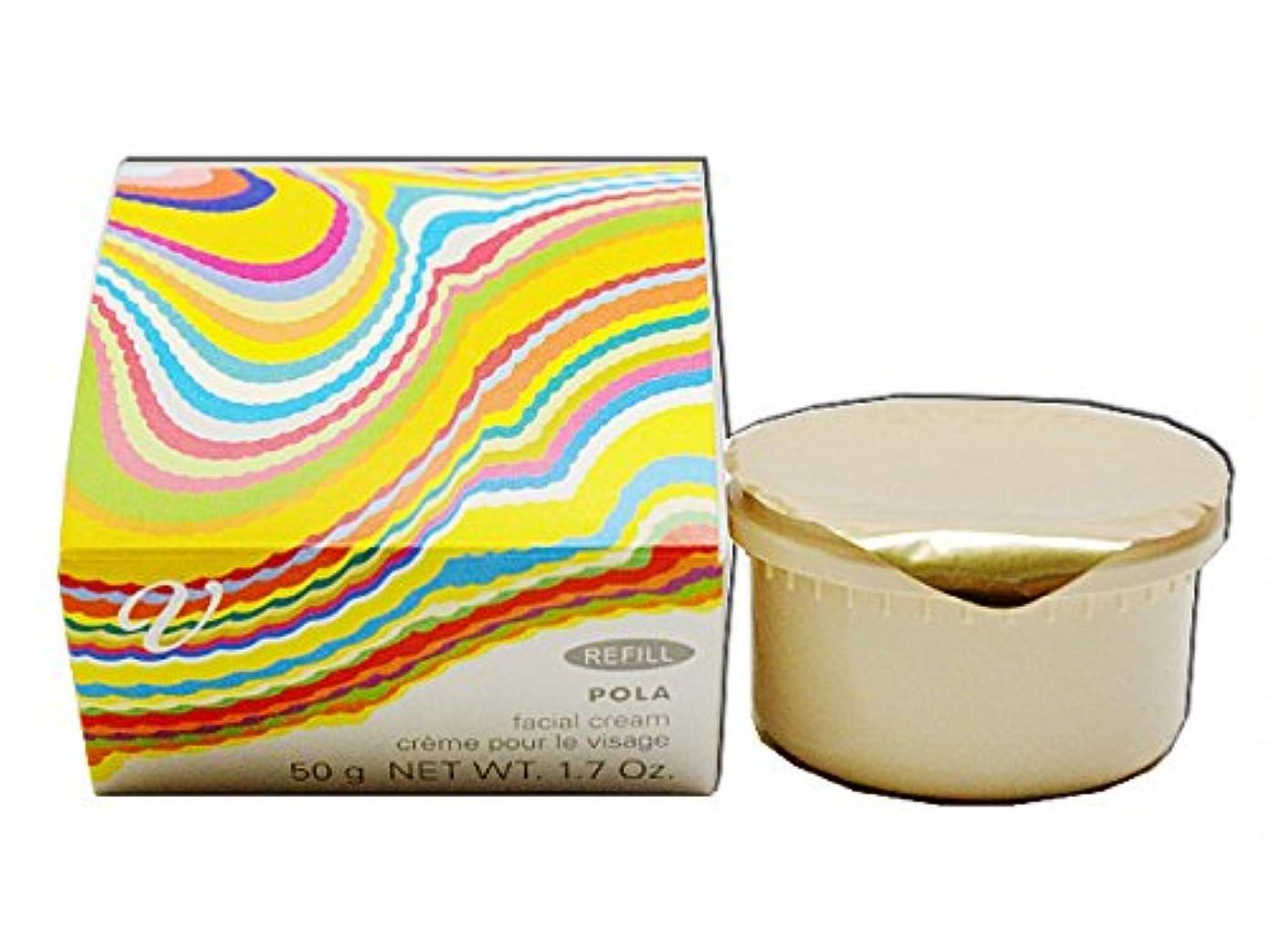 抜本的な作者刺繍POLA/ポーラ V リゾネイティッククリーム リフィル 50g