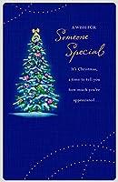 誰か特別なツリークリスマスグリーティングカード