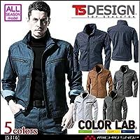 [藤和] TS-DESIGN ロングスリーブジャケット 長袖 5316 LL 65キャメル