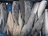 ノルウェーま鯖フィレ 5kg/45枚(1枚111g)