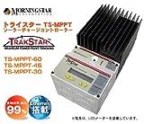 ソーラーチャージコントローラー TS-MPPT-30 桐生保証有 日本語取扱い説明書付