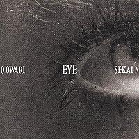 Eye(初回限定盤)(CD+DVD)