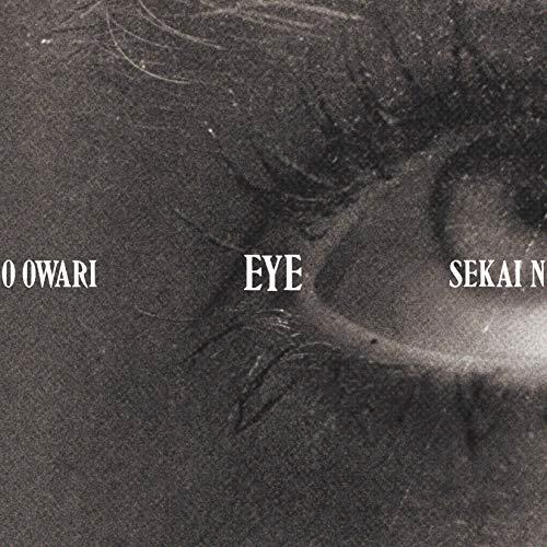 SEKAI NO OWARI【LOVE SONG】MV解説!辛い環境の子供達…意味深な映像の意味は?の画像