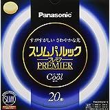 パナソニック 丸型スリム蛍光灯(FHC) 20形 クール色 スリムパルックプレミア FHC20ECW2