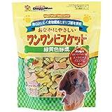 ドギーマン 犬用おやつ おなかにやさしいワンワンビスケット 緑黄色野菜 450g