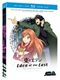 Eden of the East: Paradise Lost (東のエデン 劇場版2) 北米版 [Blu-ray]