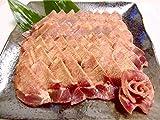 牛タン スライス 味付き / 味無し 500g / 1kg BBQ 焼肉用肉 (味無し 500g)