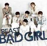 BAD GIRL (初回限定盤C)(DVD付)