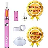 iQOS アイコス2.4 互換品 タバコカートリッジ 5分加熱 連続15本 自動清潔付き【工場直販】Quick2.0+ (ピンク)