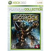 バイオショック Xbox 360 プラチナコレクション