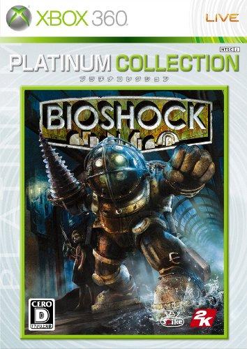 バイオショック Xbox 360 プラチナコレクションの詳細を見る