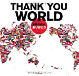 THANK YOU WORLD