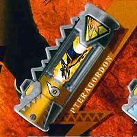 獣電戦隊キョウリュウジャー 獣電池06(ガシャポン版) 【6.プテラゴードン】(単品)