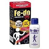 メタライザー(METARIZER) Fe-Do Eco フェードエコ 金属表面復元剤 80ml M-301 [HTRC3]