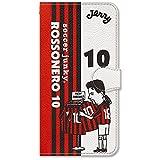 Soccer Junky ( サッカージャンキー ) 手帳型 ケース カバー 多機種対応 Mサイズ カード収納 / 鏡 / ストラップ / スマホケース / 横開き iPhone7 Plus pro Galaxy Xperia Aquos