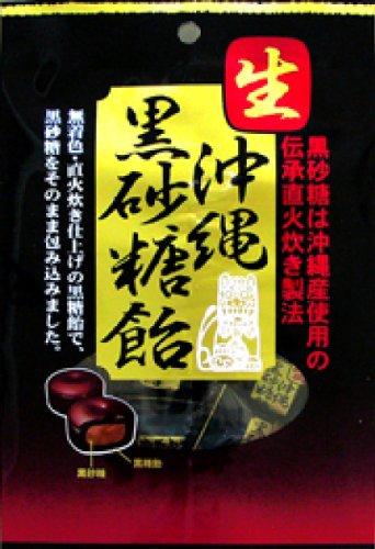 生 沖縄黒砂糖飴 130g