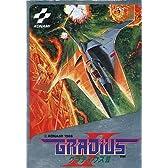 グラディウス2