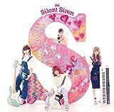 チェリボム♪Silent SirenのCDジャケット