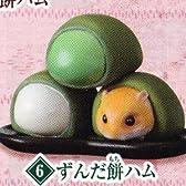 もっちりハムスターマスコット2 【6.ずんだ餅ハム】(単品)