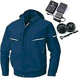 空調服 人気デザイン フード付き 空調服 長袖ブルゾン (ファン付・電池ボックスセット) (KU90481) ネイビー 4L (¥ 15,330)
