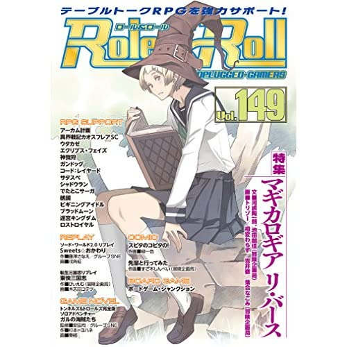 Role&Roll Vol.149