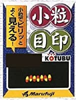 Marufuji(マルフジ) M-026 小粒目印蛍光ツートン 中